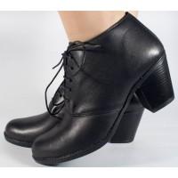 Botine/Pantofi negri din piele dama/dame/femei (cod SBF31)