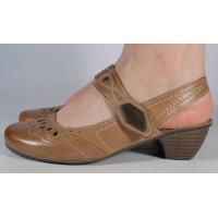 Pantofi maro Reflexan de vara piele naturala dama/dame/femei (cod 90820-16)