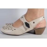 Pantofi crem Reflexan de vara piele naturala dama/dame/femei (cod 90820-16)