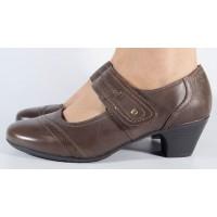 Pantofi maro Reflexan piele naturala dama/dame/femei (cod 81815-15)