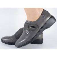 Pantofi Reflexan cu platforma gri din piele naturala dama/dame/femei (cod 80406-19)